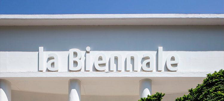 17° Mostra Internazionale di Architettura: si rinnova la Convenzione tra La Biennale di Venezia e il CNAPPC